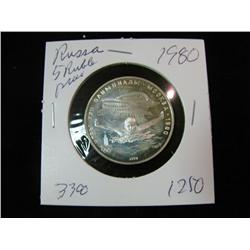 1332. 1980 Russia Silver 5-Roubles. Swimming Proof.