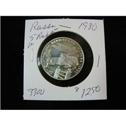 1334. 1980 Russia Silver 5-Roubles. Equestrian Proof.