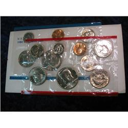 533. 1980 US Mint Set. Original as Issued.