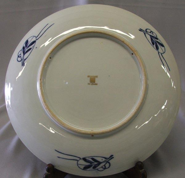 ... Image 2  Oriental Hand Painted Gold Imari Plate With Stand & Oriental Hand Painted Gold Imari Plate With Stand
