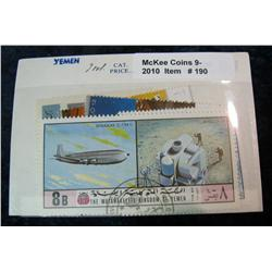 190. 7-piece Collection of Space related Yemen Stamps.