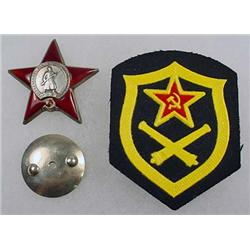 USSR SOVIET RUSSIAN ORDER OF THE RED STAR ENAMEL D