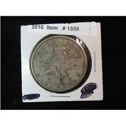 """1556. 1908 S Philippines Silver Peso """"Teddy Roosevelt's Silver Dollar"""""""