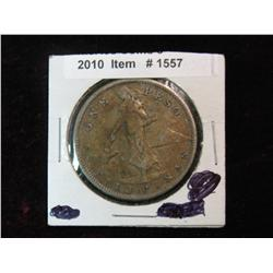 """1557. 1909 S Philippines Silver Peso """"Teddy Roosevelt's Silver Dollar"""""""