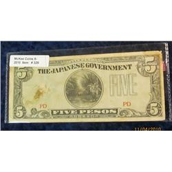 """329. Five Peso """"The Japanese Government"""" Banknote used in the Philippines"""