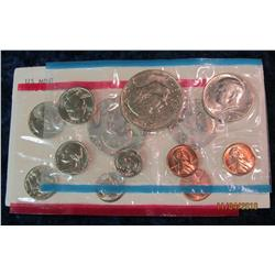 339. 1973 U.S. Mint Set. Original as issued.