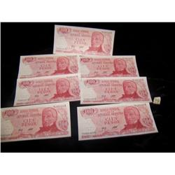 Argentina 100 Peso MINT BANKNOTES, IN SEQUIENCE UNCIRCULATED