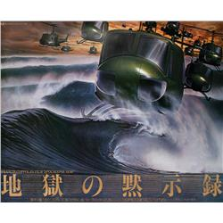 Apocalypse Now large format Japanese B0 size poster, Helicopters/surfing style