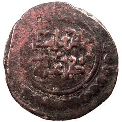 GREAT SELJUQ: Anonymous, 12th century, AE Fals (2.22g), NM, ND