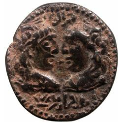 ARTUQIDS OF MARDIN: Alpi, 1152-1176, AE dirham (13.05g), NM, ND