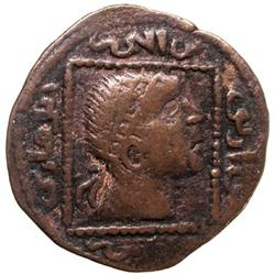 ARTUQIDS OF MARDIN: Il-Ghazi II, 1176-1184, AE dirham (9.08g), NM, ND