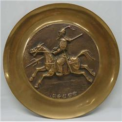 Korean Brass Plate With Horse & Rider