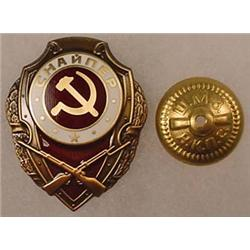 Distinguished From Russian 54