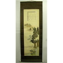 Vintage Estate Japanese Scroll By Fukazen & Co.