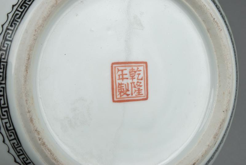 A Chinese Republic Famille Rose Porcelain Jar