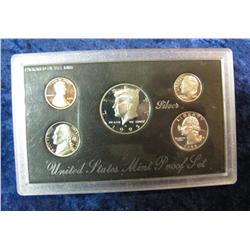 586. 1995 S Silver U.S. Proof Set. In original plastic case.