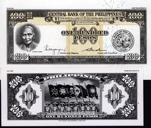 Central Bank Of The Philippines: Central Bank Of The Philippines, 1949 (1953
