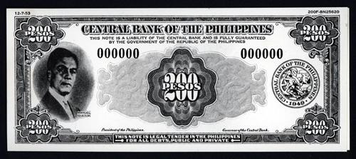 Central Bank Of The Philippines, 1949 (1953