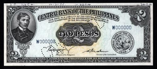 Central Bank Of The Philippines, 1949 ND