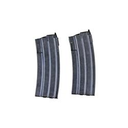 Lot of Two Ruger Mini 14 Magazines Thirty round magazines for the Ruger Mini 14.Thirty round magazin