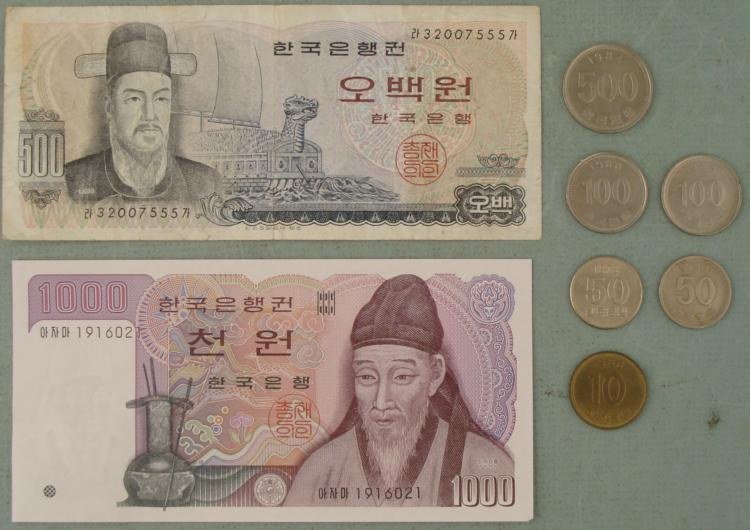 Image 1 8 South Korean Coins Currency 10 1000 Won