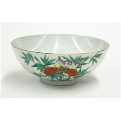 Chinese Enamel Porcelain Bowl, Jiaqing Mark,Qing