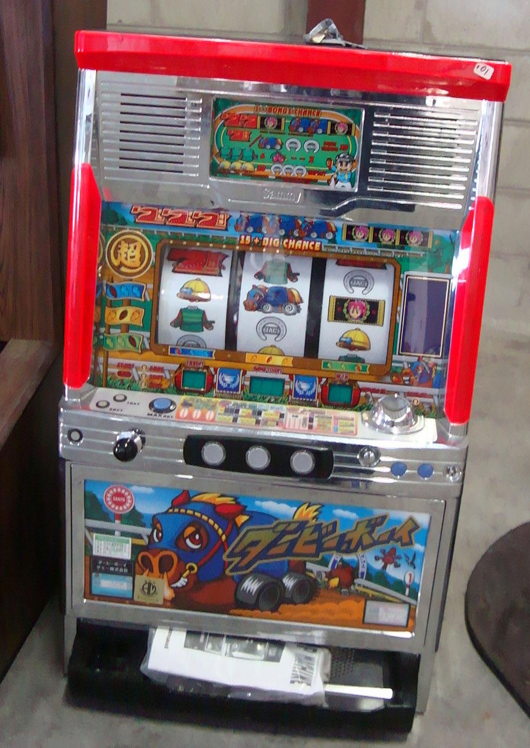 Japanese skill stop slot machine manual