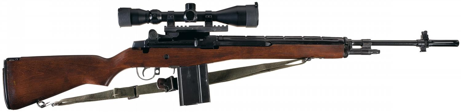M14 Rifle With Scope | www.pixshark.com - Images Galleries ... M14 Tactical Sniper Rifle