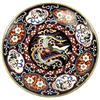 MEIJI PERIOD CLOISONNE DRAGON AND PHOENIX CHARGER
