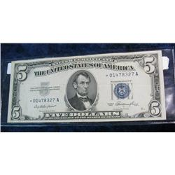 371. Series 1953 Five Dollar Silver Certificate. Star Replacement note. VF.