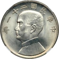 China. Dollar, 1932. NGC MS64