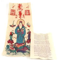 ANTIQUE LETTER TO THE EDITOR SHANGHAI REV. HALLOCK