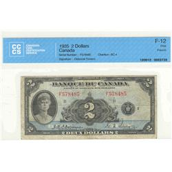 Bank of Canada, $2.00 1935, BC-4, graded CCCS F-12, Osborne Towers, F578485, French.