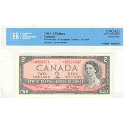 Bank of Canada, $2.00 replacement 1954, BC-38dA, graded CCCS UNC-65, Lawson Bouey, *O/G0293897.