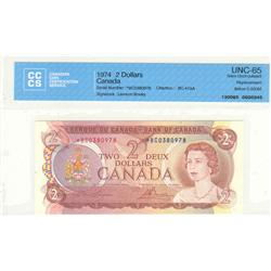 Bank of Canada, $2.00 replacement 1974, BC-47aA, graded CCCS UNC-65, Lawson Bouey, *BC0380978 Below