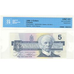 Bank of Canada, $5.00 replacement 1986, BC-56cA-i, graded CCCS UNC-65, Bonin Thiessen, ANX0042640.
