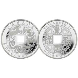 """8 Dollars Proof 2007 Chinese coin """"square hole in centre""""."""