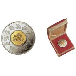 15 Dollars Proof 2000 Year of the Dragon.
