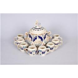 Beautiful Large German Punchbowl Set Includes 7 matching cups, depicting different cities in Germany
