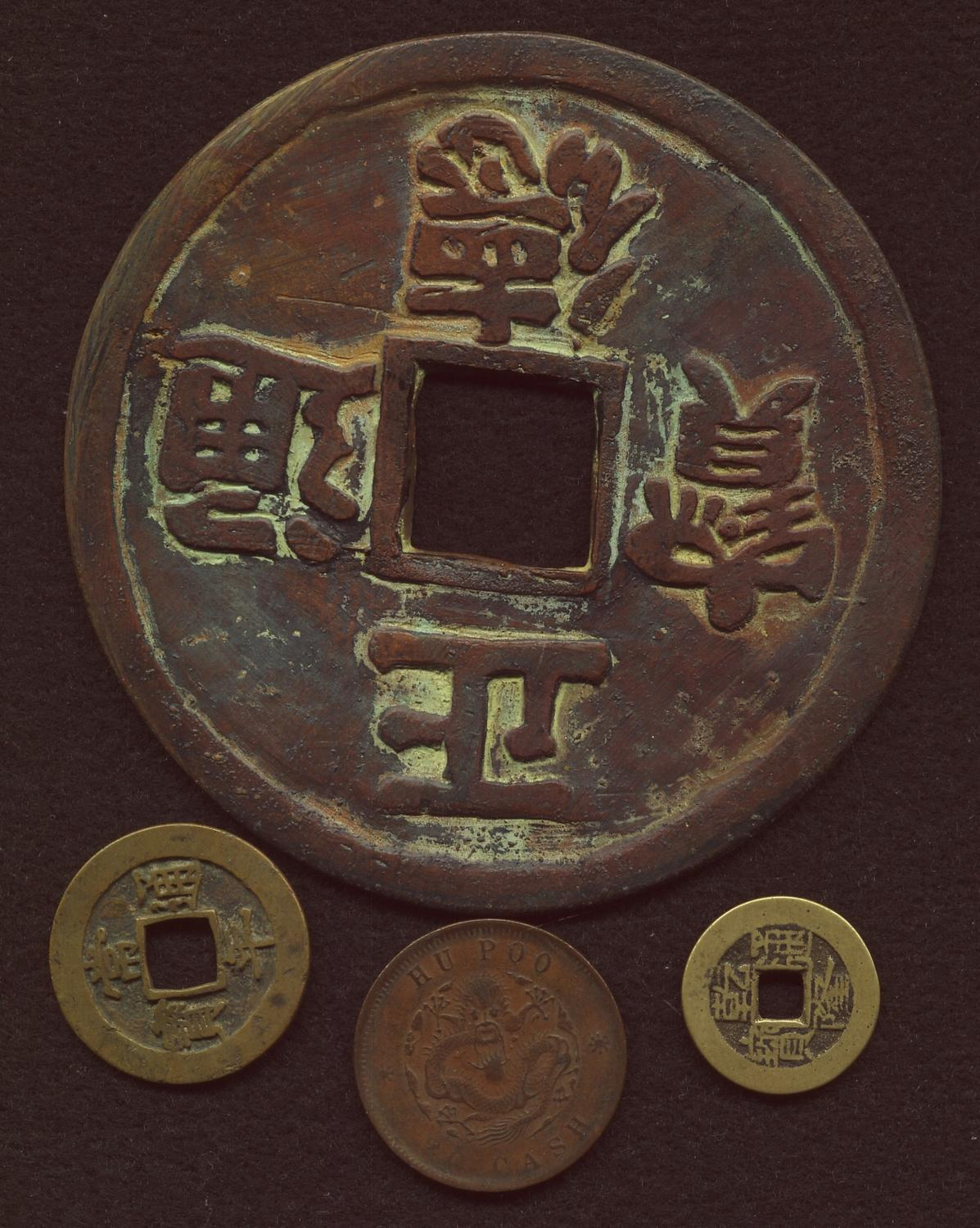 Displaying 16> Images For - Japanese Coins...