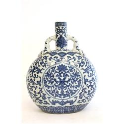 Magnificent Qianglong moon flask vase