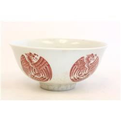 Kangxi copper red bowl with Phoenix mark