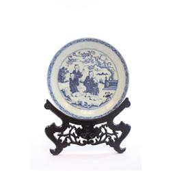 "Xuande blue & white porcelain dish of ""Figures"""