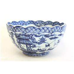 "Xuande blue & white bowl of ""Flowers"""