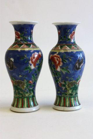 Pair Porcelain Vases Made In China