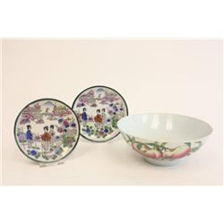 "Bowl with ""Peach"" design & 2 small dishes"