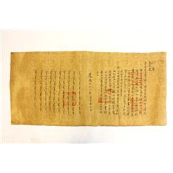 "Chinese ""King's Decree"" written on silk"