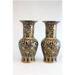 Late 19th c. pair Chinese blue & gold vases