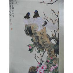 Chinese watercolor scroll Two Birds in a Tree