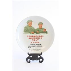 "White Chinese plate ""Emperor Mao"""
